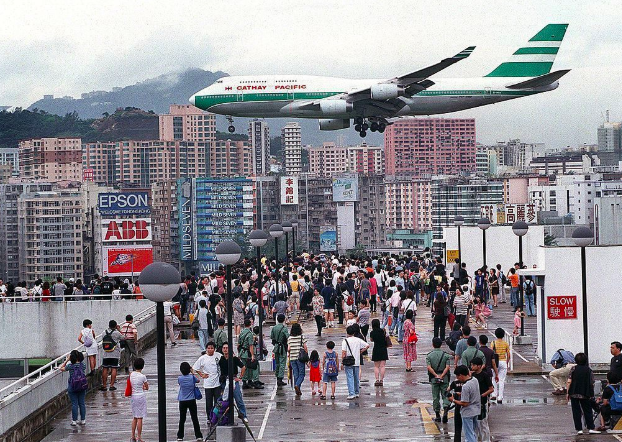 world's terrifying airports
